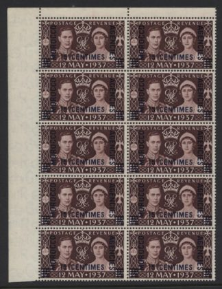 Great Britain Overprints