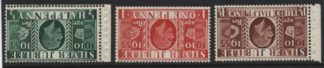 King George V Commemoratives