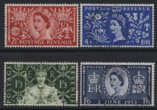 QEII Commemoratives